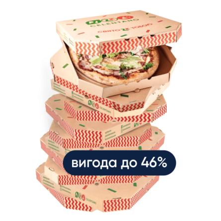 Комбо 11 піц М